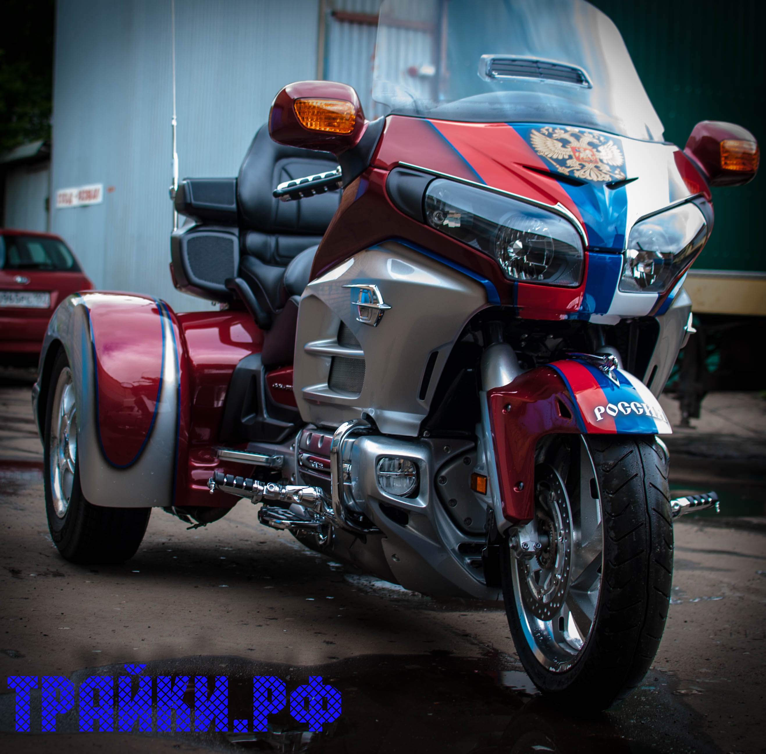 Трайк Honda Gold Wing GL-1800